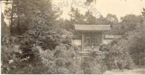 Image of Japanese Garden Entrance, Golden Gate Park